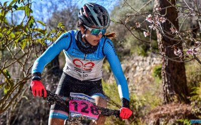 Formulaciones con el deporte: patrocinamos a la ciclista María Rodríguez Navarrete